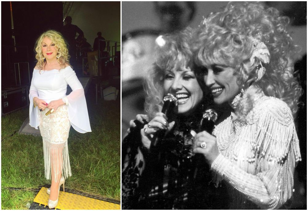 Dolly Parton Family A Singing And A Big One