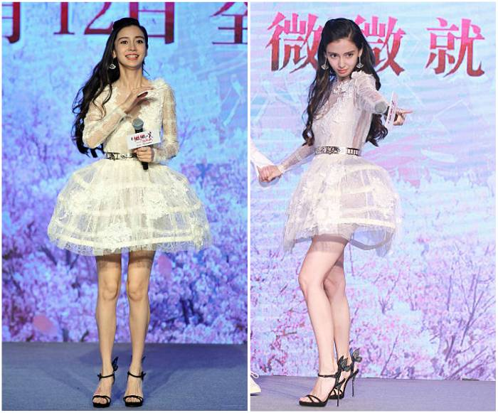 Angelababy's height, weight and body measurements
